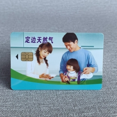 Customized Printed Contact Ic Card for Gas meter